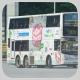 KX4760 @ 46 由 justusng 於 佐敦渡華路巴士總站出坑梯(佐渡出坑梯)拍攝