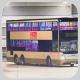 TE7277 @ 88 由 985廢青 於 大圍鐵路站巴士總站面向46S總站梯(46S總站梯)拍攝