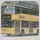 JR8733 @ 868 由 KE8466 於 沙田馬場巴士總站入坑尾門(馬場入坑門)拍攝