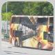 HW7228 @ 40 由 九碼廢青 於 荔枝角道西行面向荔枝角消防局梯(企青山道望荔枝角消防局梯)拍攝
