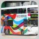 PC6429 @ 12A 由 LP1113 於 南昌站巴士總站出站梯(南昌站出站梯)拍攝