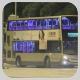 PC4053 @ 1A 由 GR6291.LV8077 於 中秀茂坪巴士總站出坑梯(中秀茂坪巴士總站出坑梯)拍攝