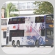 UU8290 @ 914 由 AAU1 於 海麗邨巴士總站右轉深旺道梯(出海麗邨巴士總站梯)拍攝