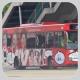 HC1932 @ 34M 由 hBx219xFz 於 青山公路荃灣段面向福來邨永樂樓梯(福來邨梯)拍攝