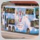 PV7695 @ 68M 由 ADS41 於 青山公路荃灣段西行面對永南貨倉大廈梯(永南貨倉大廈梯)拍攝