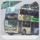 TU3064 @ 69X 由 CTC 於 西九龍站巴士總站轉出海泓道門(西九出站門)拍攝
