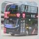 TW9885 @ 967 由 沙爹嘔麵 於 西區海底隧道收費廣場九龍方向巴士站出站(西隧門)拍攝