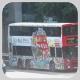 HR6577 @ 103 由 MM 4313 於 康莊道北行面向紅磡海底隧道巴士站入站梯(紅隧返九龍巴士站入站梯)拍攝