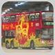 PZ8988 @ 80K 由 白賴仁 於 大圍鐵路站巴士總站入坑梯(大火入坑梯)拍攝