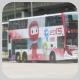 ST8444 @ 279X 由 4526x5119 於 青衣鐵路站巴士總站落客站梯(青機落客站梯)拍攝