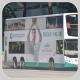 NG2473 @ 904 由 PYJTH 於 長沙灣道面向長沙灣體育館梯(長沙灣體育館梯)拍攝