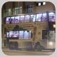 TF7808 @ 80 由 蜜瓜包 於 富健街北行面向田心消防局梯(田心消防局梯)拍攝