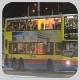 KN1558 @ A22 由 FY5774 於 機場博覽館巴士總站面向航展道梯(博覽館E22系梯)拍攝