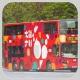 SH6188 @ 269C 由 始至終都係要 於 呈祥道青葵公路交界西行梯(呈祥道上三幹梯)拍攝