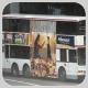 GG9879 @ 101 由 NG2205 於 康莊道北行面向紅磡海底隧道巴士站入站梯(紅磡返九龍巴士站入站梯)拍攝