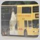 HD7093 @ 170 由 365。FS2231 於 香港仔隧道收費廣場南行梯(香隧收費廣場入南區梯)拍攝