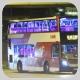 RW5779 @ 30 由 HE423.. 於 葵義路左轉葵芳鐵路站梯(葵芳閣梯)拍攝