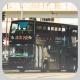 PN912 @ 780 由 HW3061~~~~~ 於 筲箕灣道右轉柴灣道門(上柴斜門)拍攝