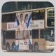 KP3851 @ 83K 由 孤伶伶 於 牛皮沙街面向都會廣場梯(都會廣場梯)拍攝