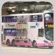 TC4827 @ 270A 由 EmoJi.EmoJi.EmoJi 於 麼地道巴士總站上客坑梯(麼地道上客坑梯)拍攝