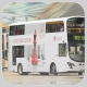 PP9062 @ 93K 由 向左走向右走哥 於 旺角東鐵路站巴士總站出站梯(旺火出站梯)拍攝