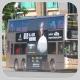 JF8308 @ 286M 由 leocheng1998 於 寧泰路面向德信中學分站梯(德信中學分站梯)拍攝