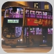 PP9062 @ 3C 由 HD9101 於 慈雲山道右轉慈雲山北巴士總站門(慈北巴士總站門)拍攝