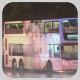 LJ4783 @ 219X 由 GR6291 於 茶果嶺道右轉有康街梯(茜草灣社區中心梯)拍攝