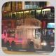 JW9647 @ 82 由 LF4079 於 英皇道面向金馬大廈梯(金馬大廈梯)拍攝