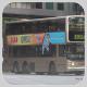 LS6379 @ 41M 由 GM6754 於 西樓角路左轉荃灣鐵路站巴士總站梯(入荃灣鐵路站巴士總站梯)拍攝