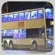 SH1334 @ 215X 由 Daniellee 於 廣田巴士總站出站右轉碧雲道梯(廣田出碧雲道梯)拍攝