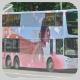 LM8813 @ 33A 由 justusng 於 禾塘咀街面向葵涌街坊褔利會梯(葵涌街坊褔利會梯)拍攝