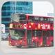 TS3933 @ 15 由 紅磡巴膠 於 紅磡碼頭巴士總站入坑門(紅磡碼頭巴士總站入坑門)拍攝