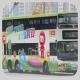 MF5119 @ 70S 由 海星 於 佐敦渡華路巴士總站坑頭維修站梯(佐渡維修坑梯)拍攝