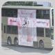 KT3808 @ 16 由 Fai0502 於 碧雲道左轉廣田巴士總站梯(碧雲道梯)拍攝