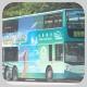LP4268 @ 102 由 JX7466 於 高士威道面對維多利亞公園背向皇仁書院梯(維園梯)拍攝