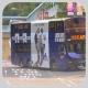 UA7372 @ 671 由 PJ7919 於 龍蟠街鑽石山鐵路站A1出口梯(鑽石山鐵路站A1出口梯)拍攝