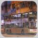 JE2422 @ 75X 由 雞蛋撈豬 於 廣福道西行(大埔方向)分站梯(廣福道西行(大埔方向)分站梯)拍攝