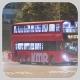 UZ4890 @ 273B 由 水彩畫家 於 清曉路左轉清河巴士總站梯(入清河巴士總站梯)拍攝
