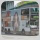 PH1547 @ 2E 由 AndyNX3426 於 南昌街面向黃棣珊中學梯(黃棣珊中學梯)拍攝