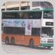GG8152 @ 94A 由 nwfb94A 於 華富道華富(一)邨商場巴士站西行梯(華富中心梯)拍攝