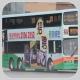 HF1792 @ 18P 由 Va 於 堅尼地城新海旁街左轉堅尼地城(卑路乍灣)巴士總站梯(入堅尼地城(卑路乍灣)巴總梯)拍攝