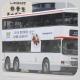 GJ6017 @ 46X 由 GK2508~FY6264 於 和宜合道南行面對鄧肇堅男女童軍中心梯 (鄧肇堅男女童軍中心梯)拍攝