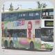 MF5119 @ 6C 由 Nelson 於 九龍城碼頭巴士總站坑尾入6C/維修坑梯(入九碼維修坑梯)拍攝