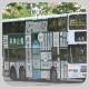 GX3921 @ 273A 由 8584 . 3708 於 清曉路面向清河邨巴士分站梯(清河梯)拍攝
