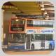MV6645 @ E32 由 PB1950 於 葵芳鐵路站入坑門(葵芳鐵路站入坑門)拍攝