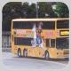 HF940 @ 109 由 FT7052@40 於 何文田巴士總站出站梯(何文田出站梯)拍攝