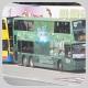 RM7141 @ 170 由 Manhei 於 康莊道南行面向紅磡海底隧道巴士站梯(紅隧南行巴士站梯)拍攝