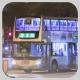 MF3411 @ 86 由 新垣結衣 於 荔枝角道右轉美孚巴士總站入站門(美孚巴總入站門)拍攝