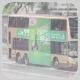 LS8765 @ 6D 由 紅磡巴膠 於 觀塘道西行近啟業邨行人天橋面向啟業邨梯(觀塘道西行啟業行人天橋梯)拍攝